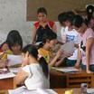 Profesión maestro o profesor de enseñanza primaria