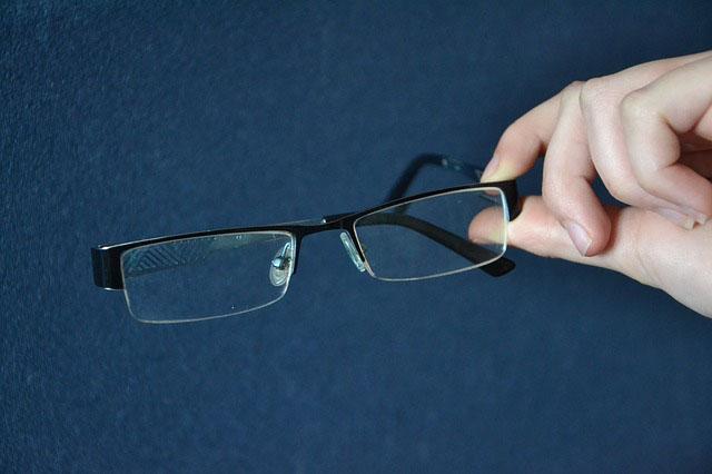 Profesión de Óptico u optometrista.